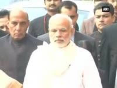 News video: PM Modi pays floral tribute to martyrs of 2001 Parliament attack